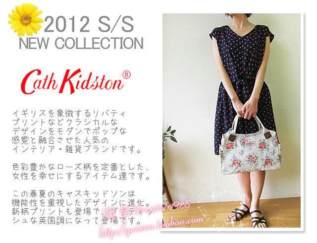 Cath Kidston Day bag 031