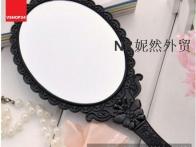 Gương công chúa Anna Sui bỏ túi 075